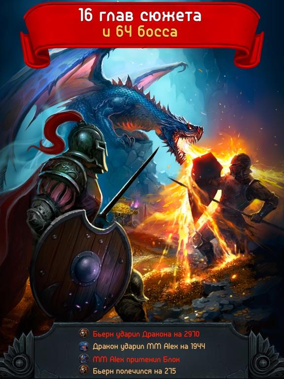 Godlands RPG – Симулятор Героя для iPad