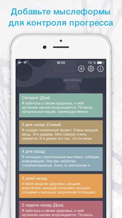 download Проектор отдельной реальности apps 0