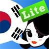 Lingopal ハングル語 LITE  - 喋るフレーズブック - iPhoneアプリ