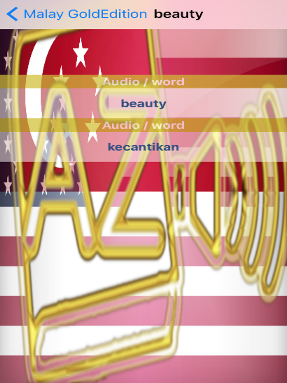 Malay Dictionary GoldEdition screenshot 10