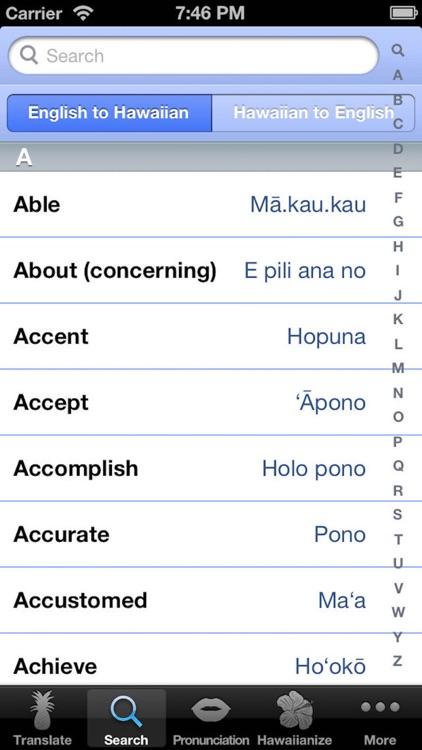 Hawaiian Words - Translation and Dictionary