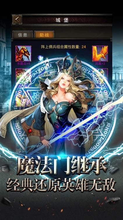 魔法荣耀纪元:精品放置类挂机游戏