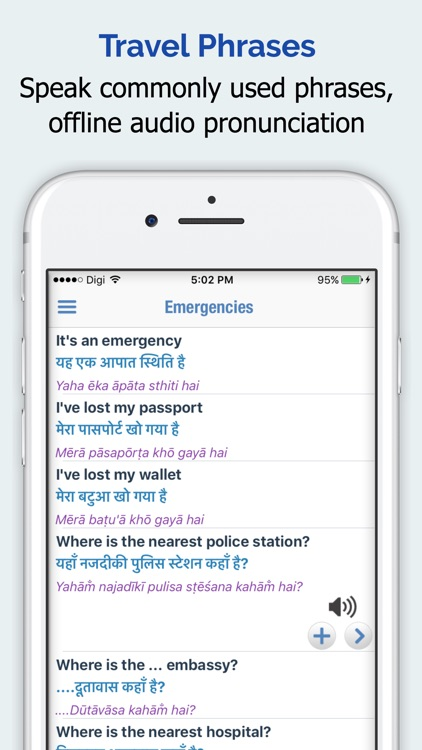 Hindi Dictionary Elite screenshot-3