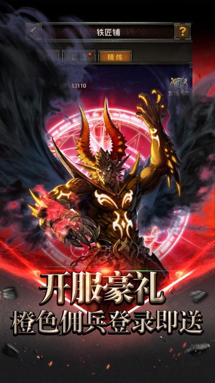 魔法荣耀纪元:精品放置类挂机游戏 screenshot-4