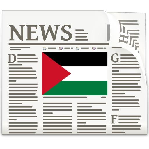 Palestine News & Radio - Gaza Palestinian Updates iOS App