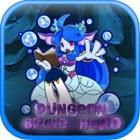 ダンジョンブレイブヒーロー ~勇者の冒険RPG~ icon