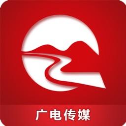 无线衢州-广电传媒智慧城市
