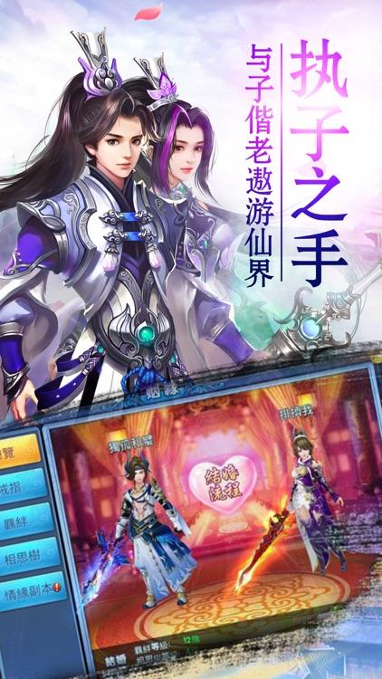 星武择天传-逆天改命的梦幻仙侠手游! screenshot-3