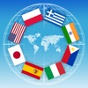 Geo Flags Academy Reviews