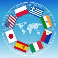 Geo Flags Academy Hack Resources Generator online
