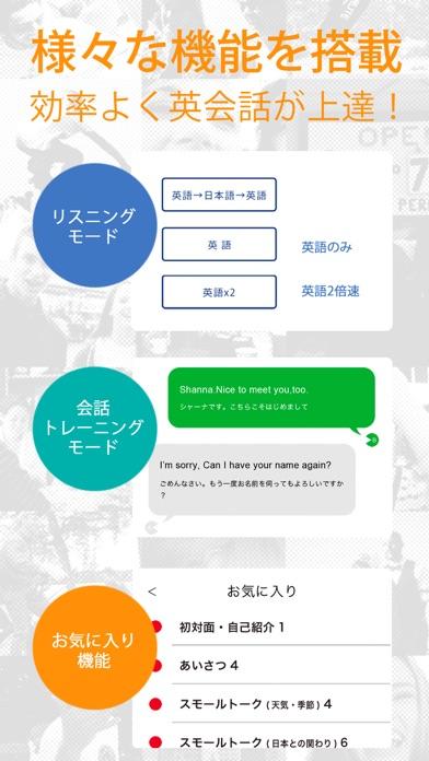 ネイティブ1000人と作った英会話~日常英... screenshot1