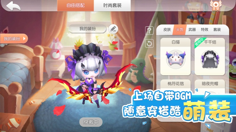 怪兽大作战-狂殴小怪兽欢乐对战 screenshot-3