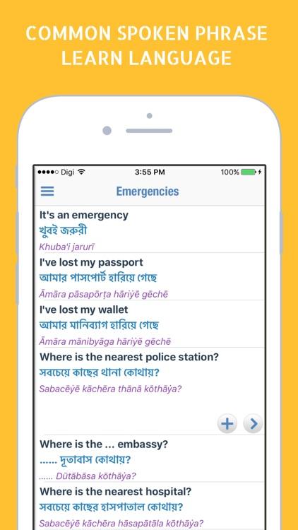 Bengali Dictionary English Bangla Translator App screenshot-3