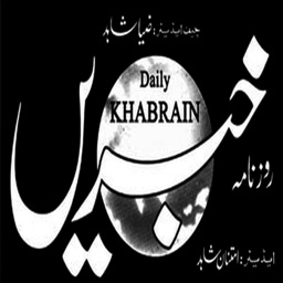 Daily Khabrain - Channel Five