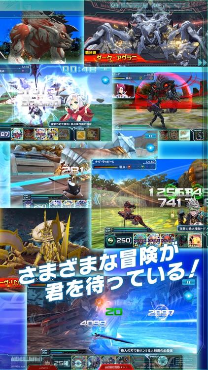 ファンタシースターオンライン2 es screenshot-4