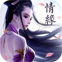 倾城仙恋-剑圣情缘之江湖论剑