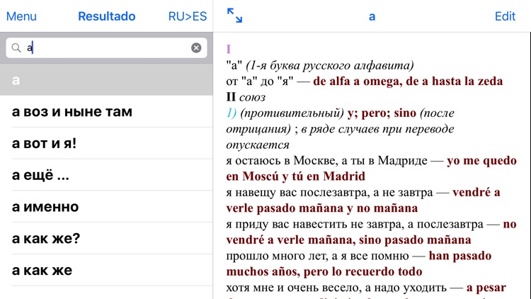 Antonio — Русско-испанский — Ruso-Español screenshot-2