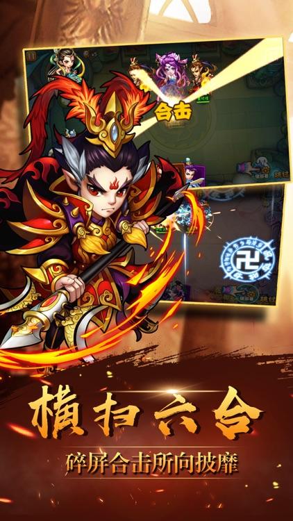 西游伏妖记-大圣归来卡牌对战妖魔 screenshot-4