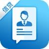 信贷家信贷经理-信贷员获取贷款客户抢单助手
