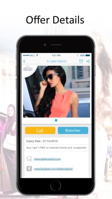 Extra Offerz UAE | App Price Drops