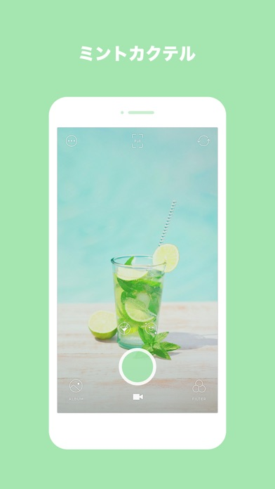 Pictail - Mojito screenshot1
