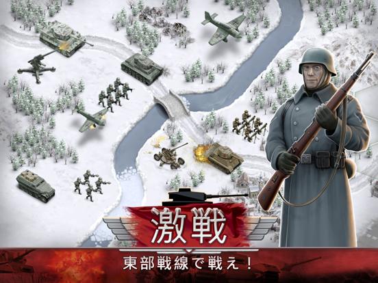 1941 Frozen Frontのおすすめ画像1