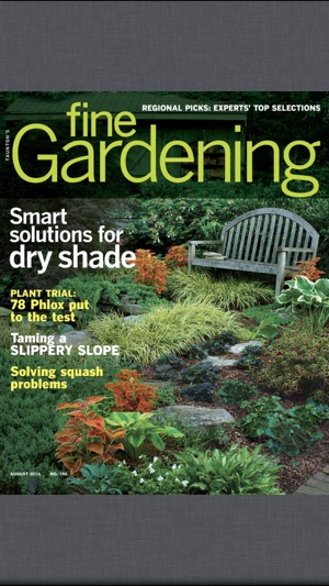 Fine Gardening Magazine on the App Store