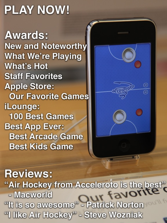Воздушный Хоккей - Air Hockey для iPad
