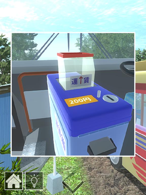 脱出ゲーム バス停のある道のおすすめ画像2