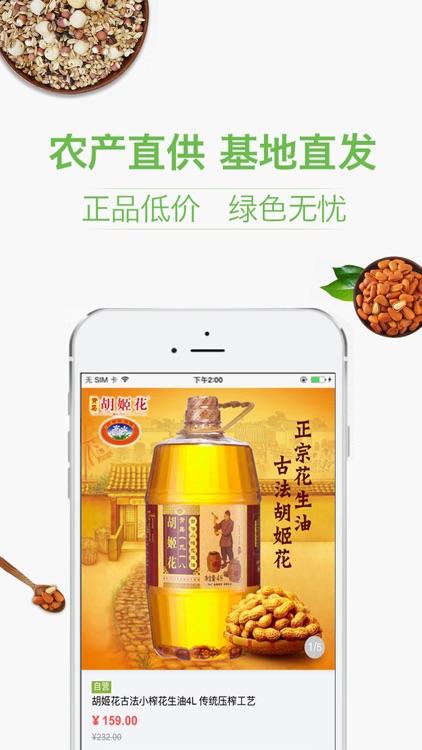 云社淘 screenshot-2