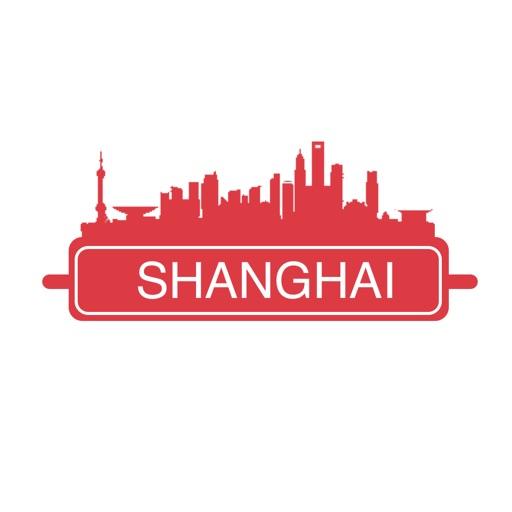 Shanghai Timeline - history of shanghai