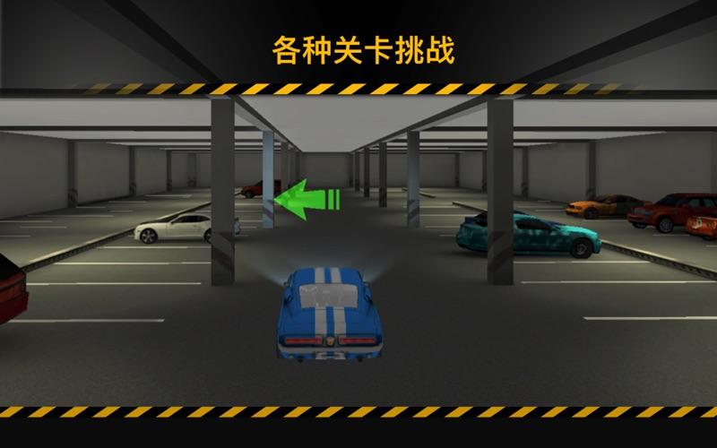 停车3D--驾驶学校2017 Pro for Mac