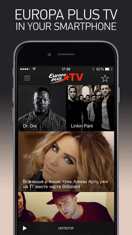 Europa Plus TV: Music, video, news, celebrities.