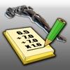 iDiveScore - iPadアプリ