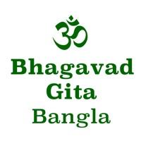 Codes for Bhagavad Gita in Bangla Hack