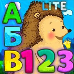 Азбука со зверятами! Учим буквы и цифры