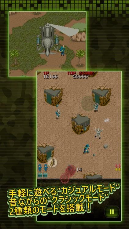戦場の狼 モバイル screenshot-3