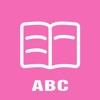 英语阅读-看英语小说新闻