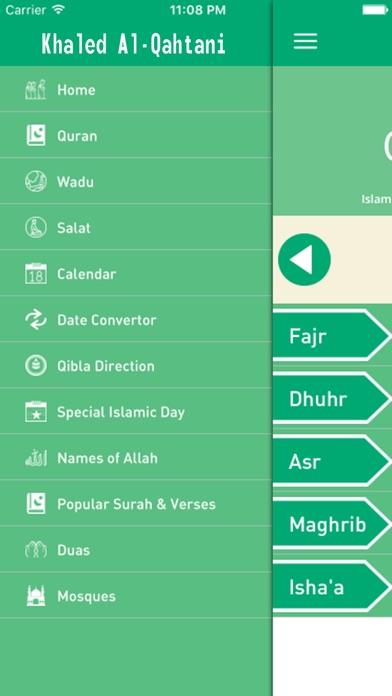 Quran Recitation by Khaled Al Qahtani