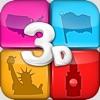 地理学クイズゲーム3D