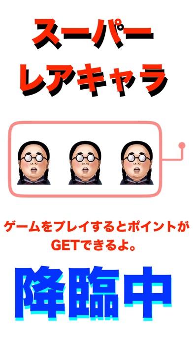 フリッ娘 - キーボードでフリック入力練習ゲームのおすすめ画像3