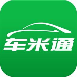 车米通 - 专注汽车报价,二手车评估,二手车买卖