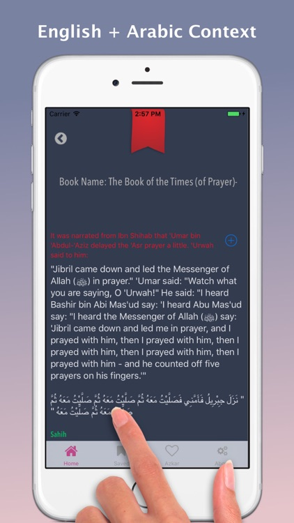 Hadith Source Pro - Sahih Al Bukhari & Muslim screenshot-3