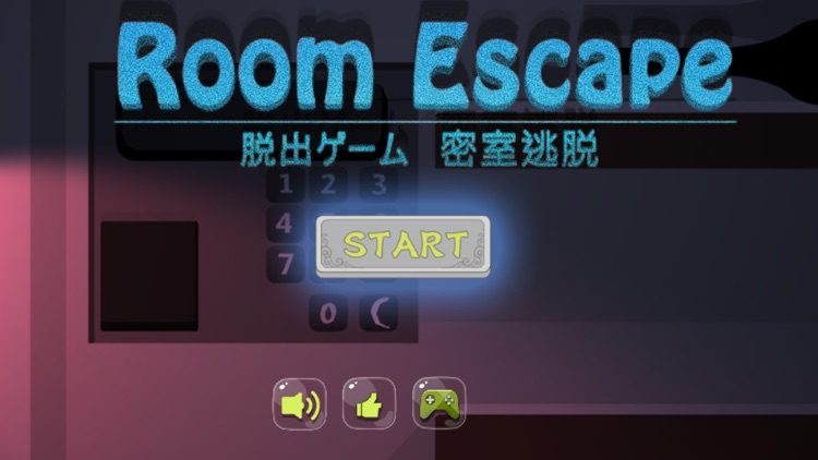 Escape Challenge 15:Escape the red room games screenshot-2