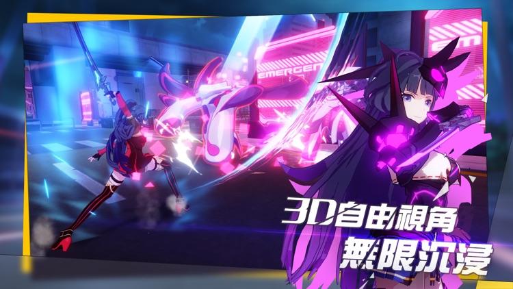 崩壞3rd screenshot-3