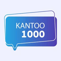 Kantoo 1000