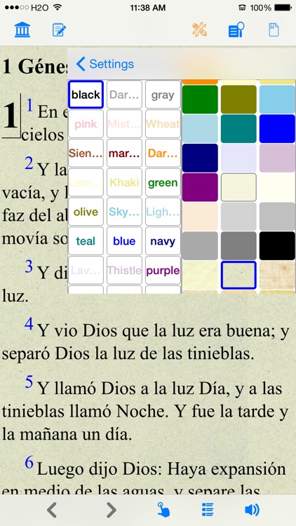 Santa Biblia Version Reina Valera screenshot-1