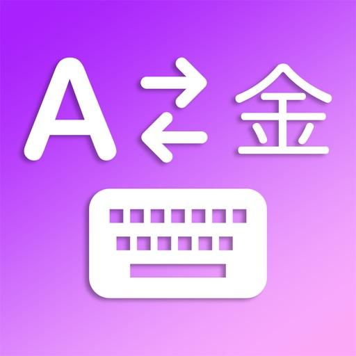 Voice Translator Keyboard Pro