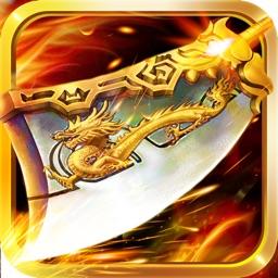 龙城传奇战神:热血中州之决胜霸业