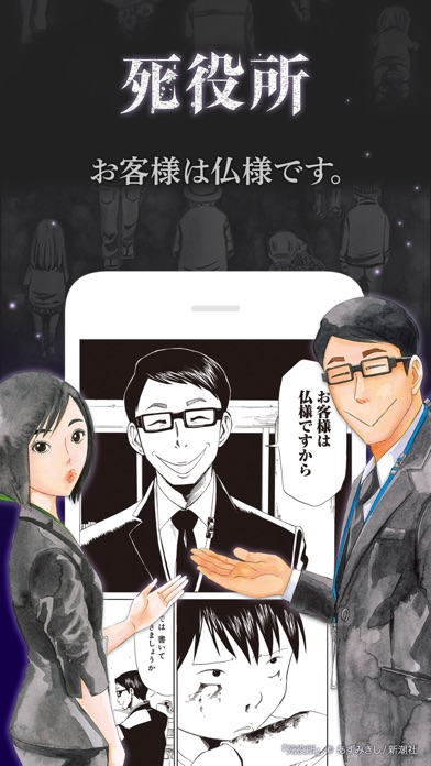 ピッコマ ScreenShot9